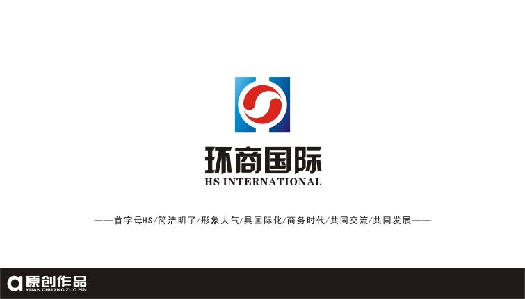 环商国际logo设计