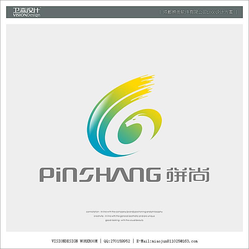 软件公司logo设计/27号截止
