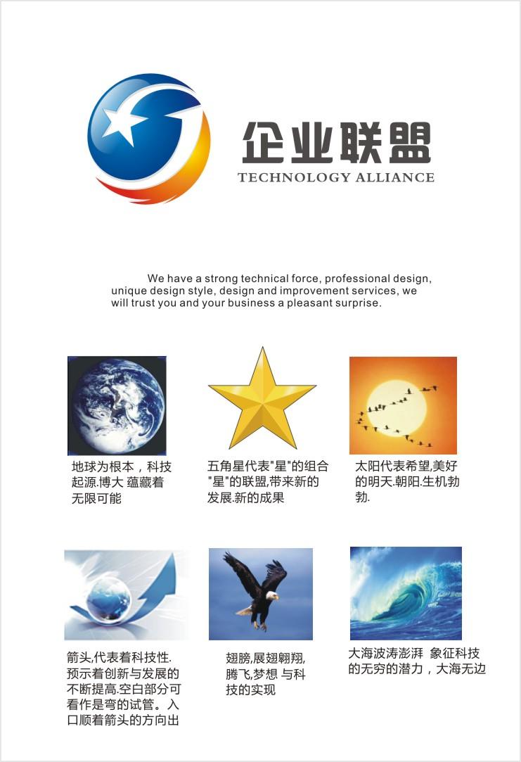 科研试剂项目logo设计/3天