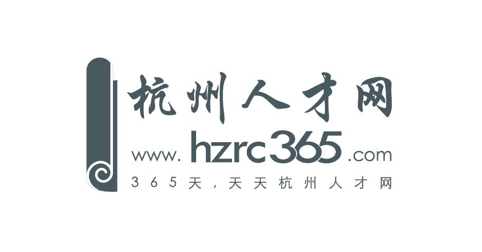 杭州人才网logo设计