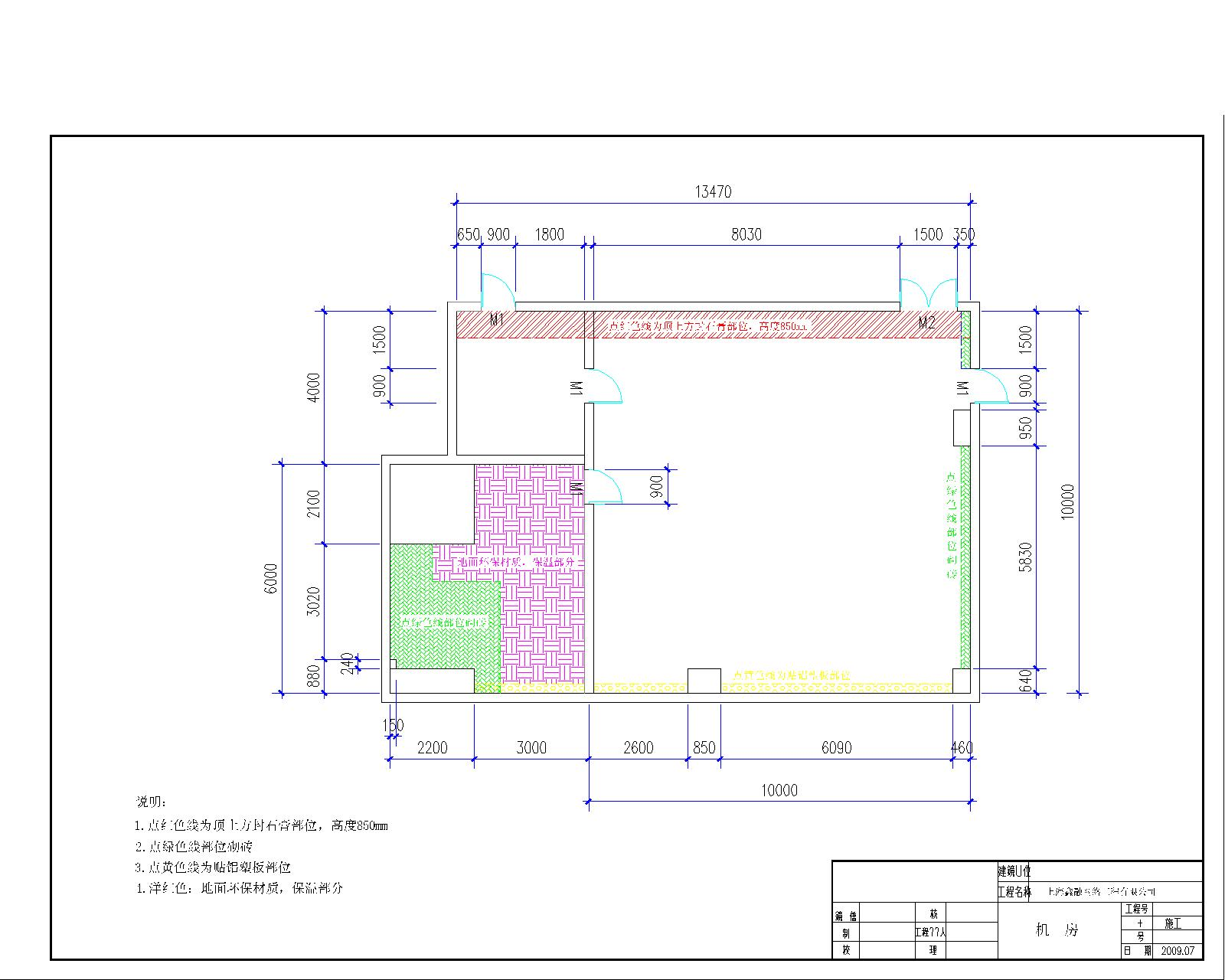 v图纸CAD图纸拼图纸豆8m豆子图片