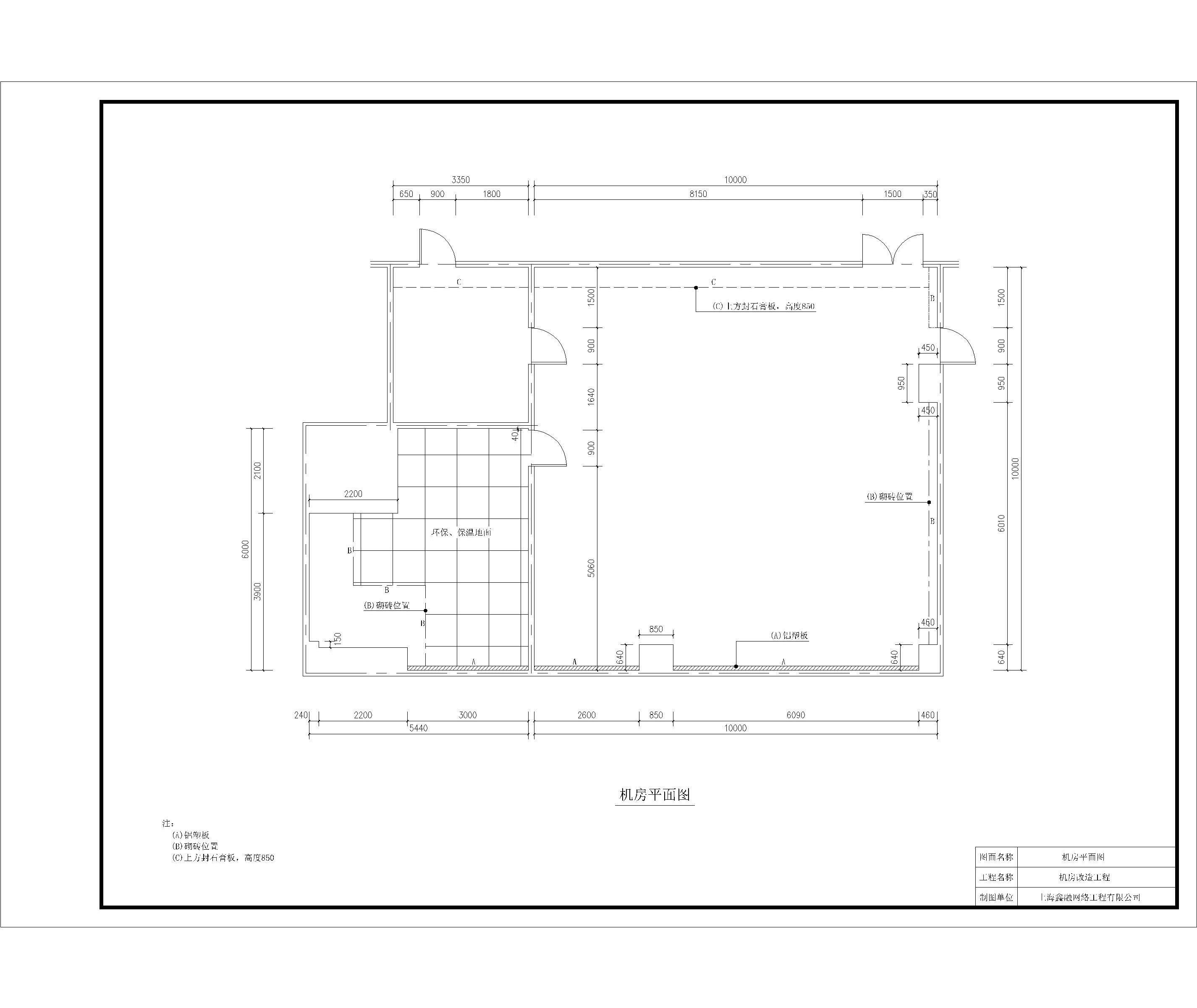 制作CAD图纸_100元_K68威客水彩a1任务图纸排版设计图片