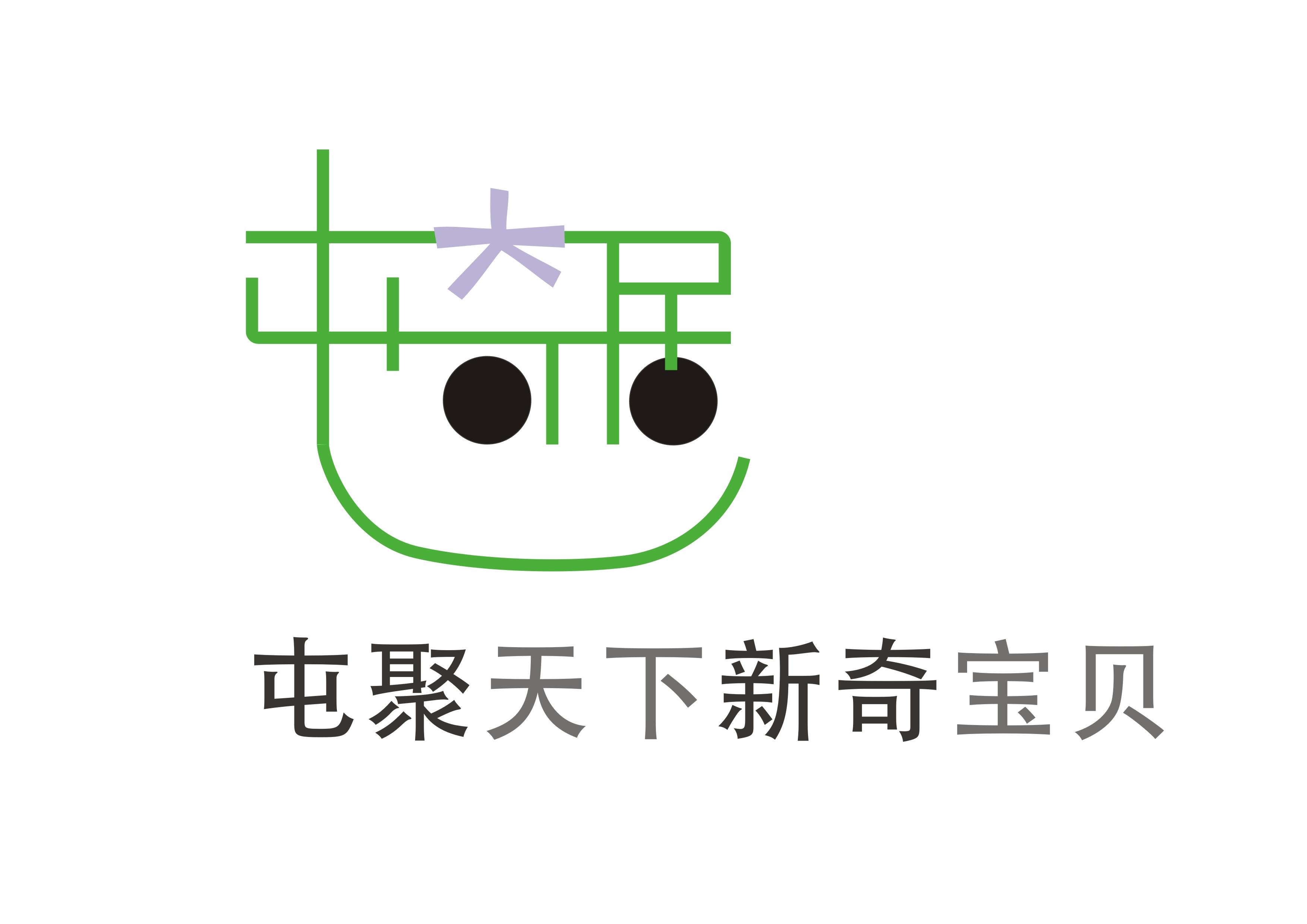 创意生活用品店logo设计